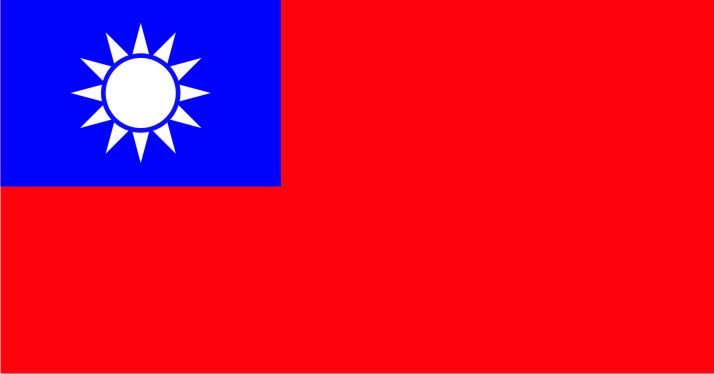 Флаг Тайваня 0,9х1,35 м. атлас