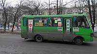 Реклама на транспорте; Брендирование (Оклейка) транспорта Днепропетровск