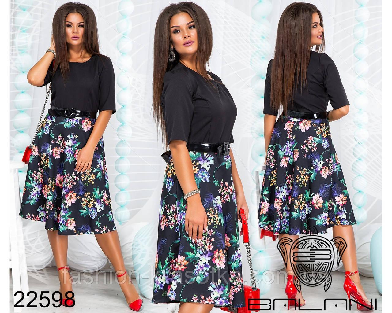Нарядное женское платье с цветной юбкой,размеры:48,50,52,54.