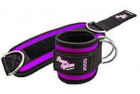 Манжеты на лодыжку Power System ankle strap gym babe ps-3450 Фиолетовый