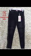 Джинсовые брюки для девочек S&D 6-16 лет