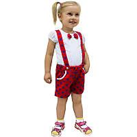 Детский летний костюм для девочек Подтяжки