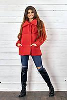 Стильная демисезонная женская куртка с завязками красная 42-44 46-48