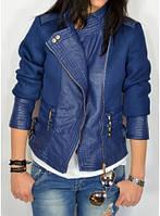 Женская синяя весенняя куртка молодежная