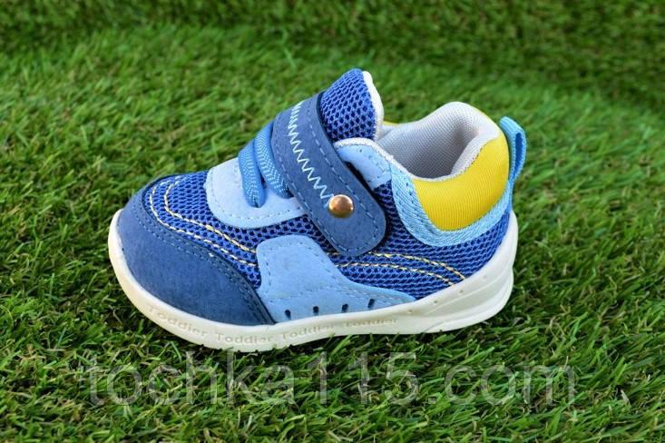 Детские кроссовки Nike на мальчика синие 18 - 23, копия, фото 1