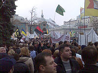 Акция протеста предпрнимателей. Киев, 16.11.2010