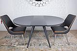 Круглий стіл розкладний AUSTIN (Остін) 110/145 см скло графіт Nicolas (безкоштовна адресна доставка), фото 3