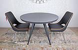 Круглий стіл розкладний AUSTIN (Остін) 110/145 см скло графіт Nicolas (безкоштовна адресна доставка), фото 8