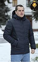 Зимняя мужская теплая куртка батал, фото 1