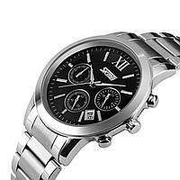 Классические наручные часы с японским механизмом Skmei 9097CS Black BOX с  Гарантией 1 год 9271af33f01d9