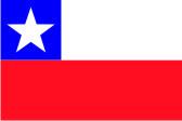 Флаг Чили 0,9х1,35 м. атлас