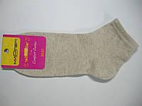 """Летние носки для спорта """"Мастер Стэп"""" женские бежевый"""