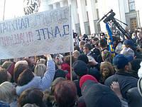 Юлия Тимошенко. Митинг предпринимателей малого и среднего бизнеса перед Верховной радой 16.11.2010
