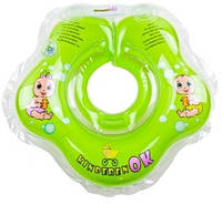 Круг для купания новорожденных ТМ Kinderenok Яблочко 204238
