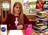 Литература и аксессуары
