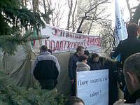Стоять насмерть! Акция протеста. Киев. 16.11.2010.