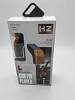 FM модулятор трансмиттер HZ 7BT