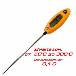 Термометр для мяса Benetech GM1311 (от -50 до 300 ºC)