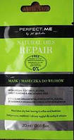 Восстанавливающая маска для волос Perfect.Me Natural Oils Repair Mask 20 г