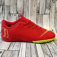 Сороконожки футбольные Nike Mercurial SUPERFLY (AAA+)