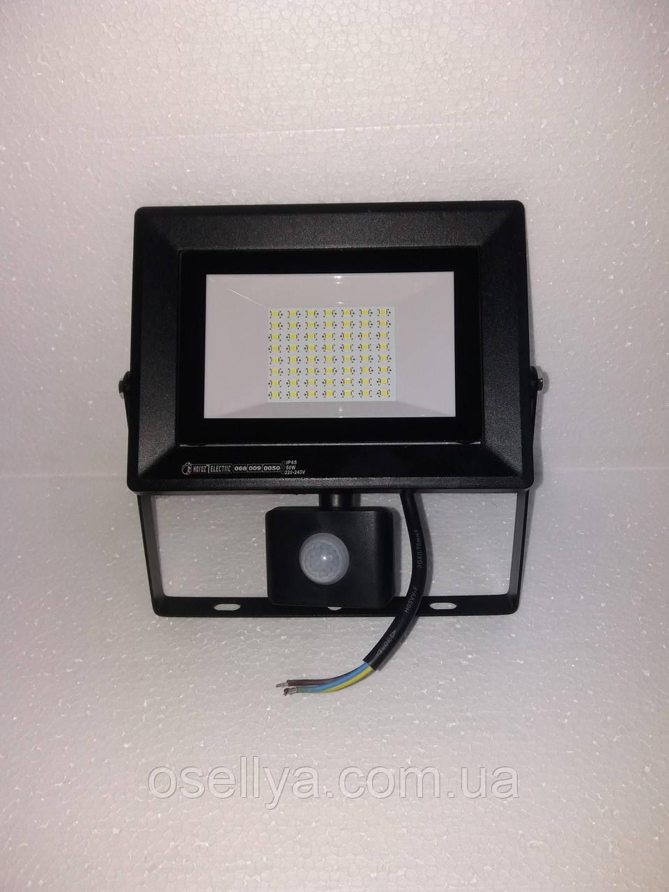 Прожектор 50W LED + датчик руху 6400K IP65
