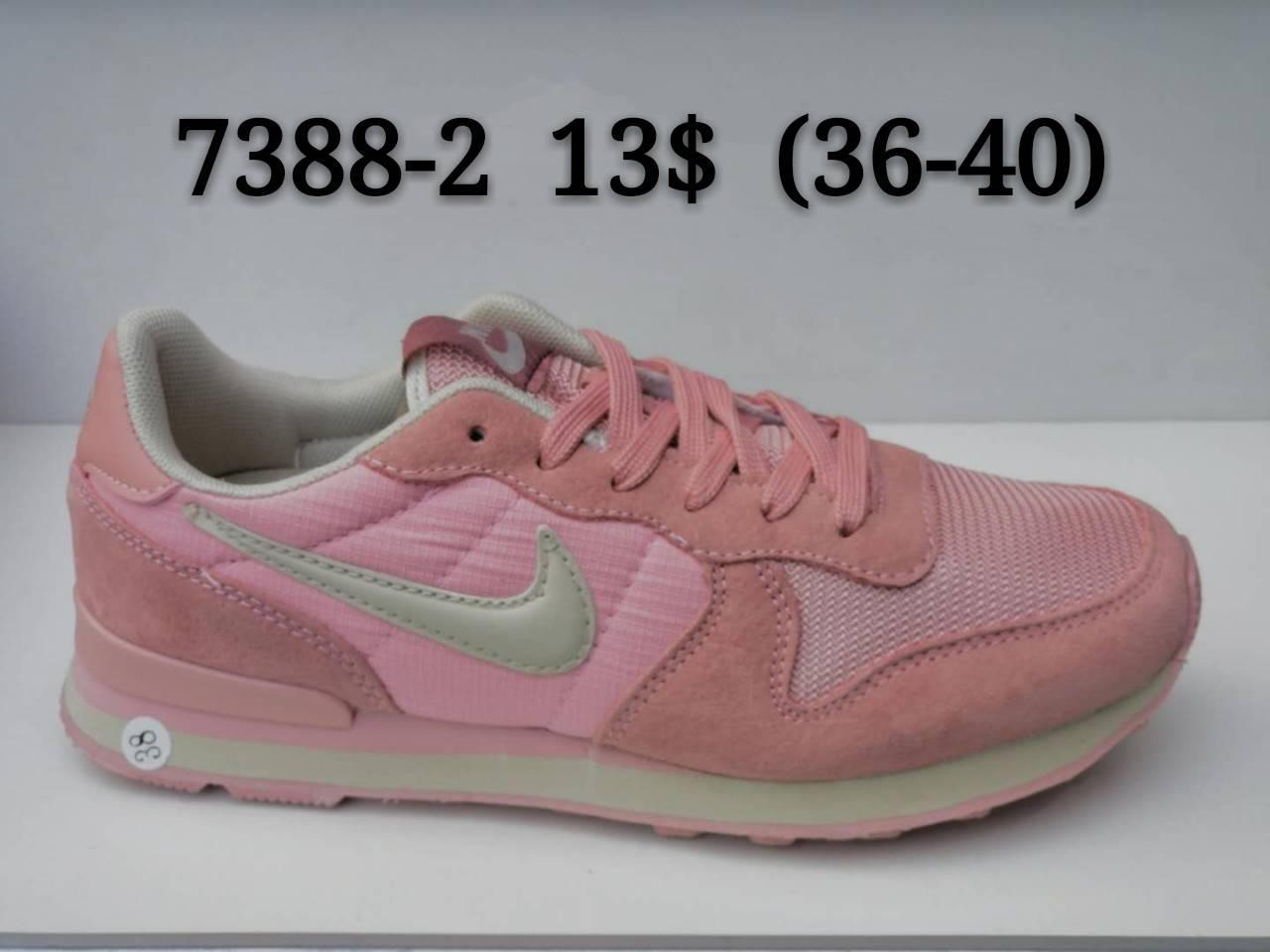 Подростковые кроссовки Nike оптом (36-40)