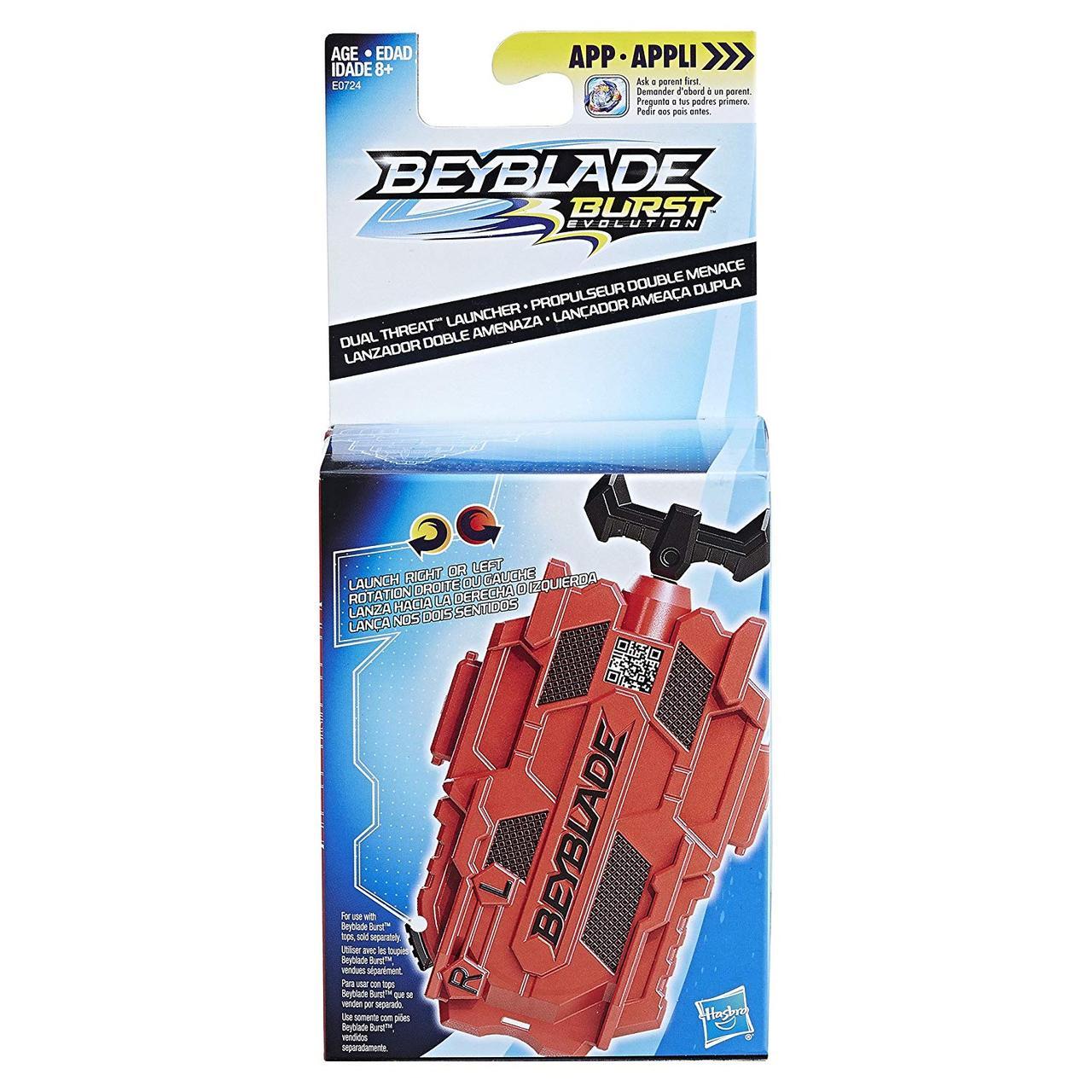 Запускатель верёвочный для бейблейдов Beyblade Burst Evolution Dual Threat Launcher, Hasbro Оригинал из США