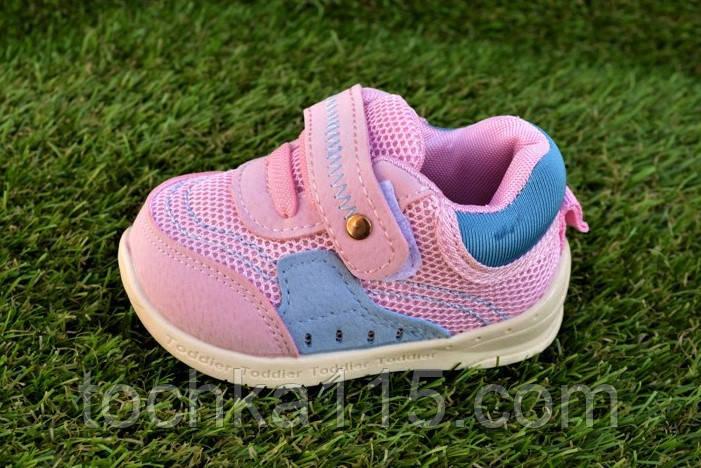 Детские кроссовки Nike на девочку розовые 18 - 23, копия