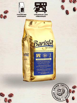 Кофе ''Barista PRO'' зерно ''Cream'' 1000г, фото 2