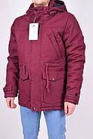 Куртка мужская из водоотталкивающей ткани (цв.бордовый) зимняя Black Wolf Размеры в наличии : 46,48,52 арт.880