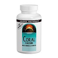 Комплекс коралловый кальций (витамины и минералы), Source Naturals, 120 таблеток