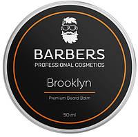 Бальзам для бороды Barbers Brooklyn 50 мл