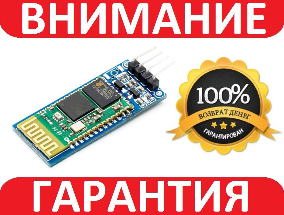 Модуль Bluetooth HC-06 4pin RS232 TTL для Arduino
