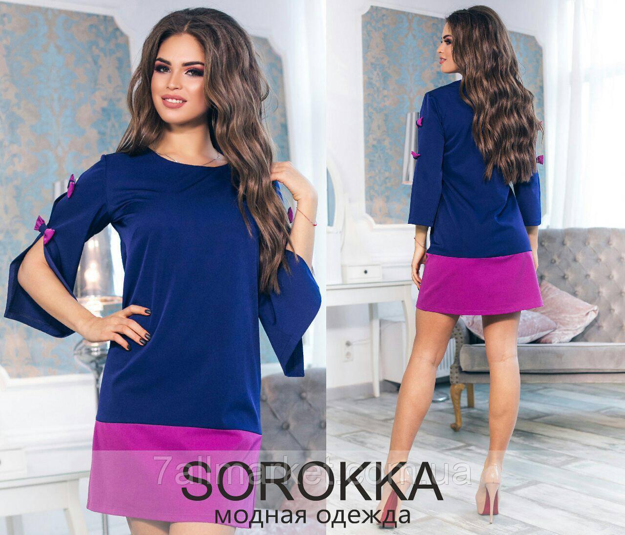 91a59332f0f Платье женское комбинированное размеры 42-46 (4цв) Серия