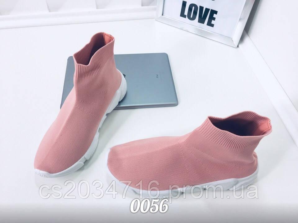 Розовые кроссовки носки