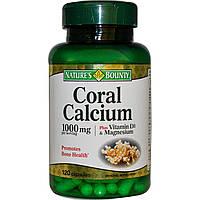 Коралловый кальций (витамины и минералы), Nature's Bounty, 1000 мг, 120 капсул