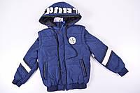 Куртка для мальчика из плащевки (цв.т/синий) с отстегивающимися рукавами Роста в наличии : 116,122,128,134 арт