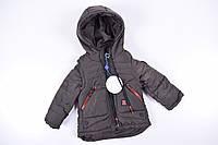 Куртка для мальчика (цв.т/зеленый) из плащевки демисезонная с лтстегивающимися рукавами Роста в наличии : 92,9