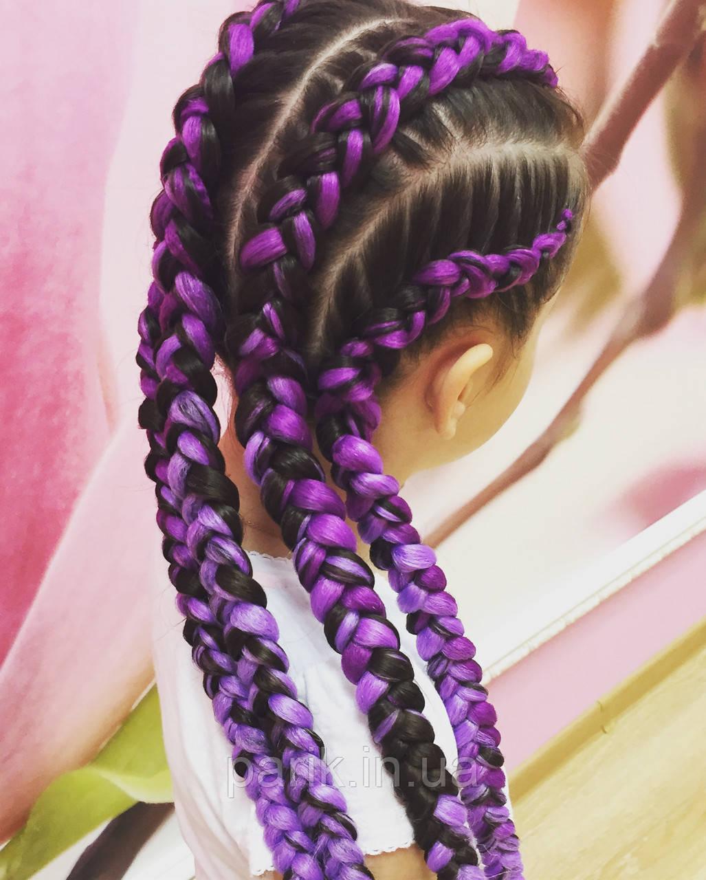 💜 Канекалон однотонный фиолетовый, коса для причёсок 💜