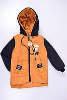 Куртка для мальчика из плащевки (цв.горчичный) демисезонная с отстегивающимися рукавами Роста в наличии : 116,
