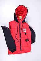 Куртка для мальчика из плащевки (цв.электрик) демисезонная с отстегивающимися рукавами Роста в наличии : 116,1
