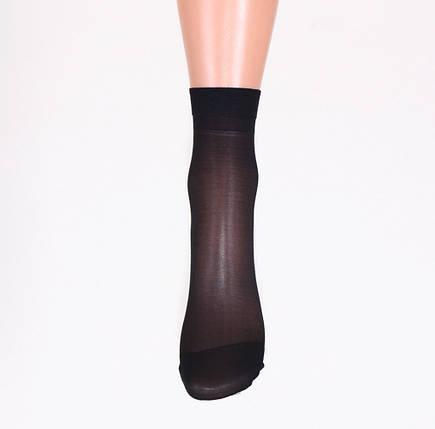 Носки с тормозом (пучек) Бежевые (C233)   10 пар, фото 2