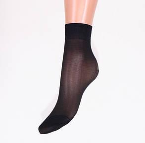 Носки с тормозом (пучек) Черный (C233/BL)   10 пар, фото 2