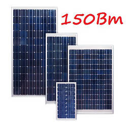 Комплект на солнечную батарею 150Вт