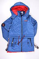 Куртка для мальчика (цв.синий) демисезонная Роста в наличии : 122,128,134,140,146,152 арт.томас