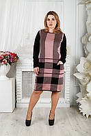 Платье вязаное Стрела черный, фото 1