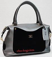 Женская сумка саквояж с карманом