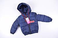 Куртка для мальчика (цв.т/синий) демисезонная Роста в наличии : 92,98,104,110 арт.Влад