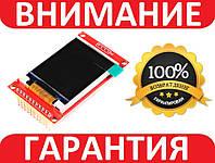 Дисплей TFT цветной 128X160 1.8дюйма, фото 1
