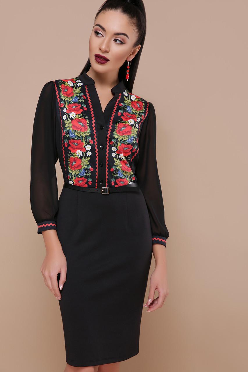 Красивое коктейльное платье с цветочным принтом